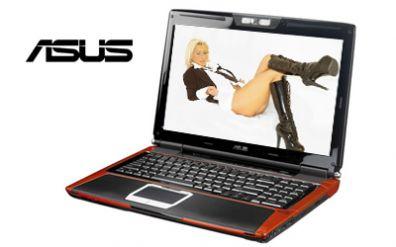 ASUS představuje první Quad Core herní notebook na světě
