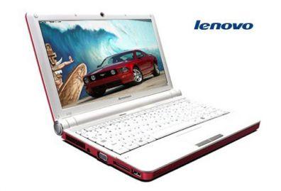 Lenovo přichází s IdeaPad