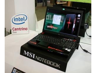 MSI GX-600
