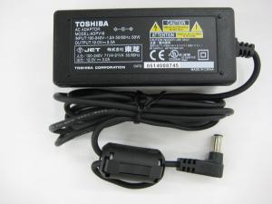 Toshiba oznamuje další masivní stahování svého produktu