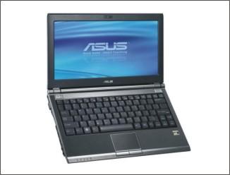 ASUS oznamuje luxusní notebook U2E