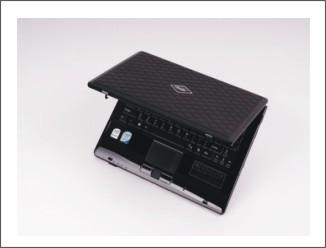 Lehce přenoný notebook Ripple Note T5450 vypuštěn