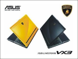 ASUS Lamborghini VX ve více kompaktní verzi ukázán