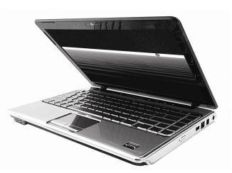 HP a jeho nejmenší spotřebitelský notebook