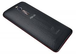 ASUS ZenFone 2 Deluxe Special Edition – smartphone s 256GB úložištěm