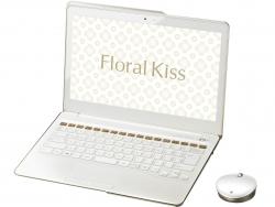 Notebook od Fujitsu speciálně pro dámy